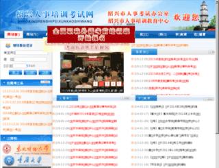 sxpxks.com screenshot