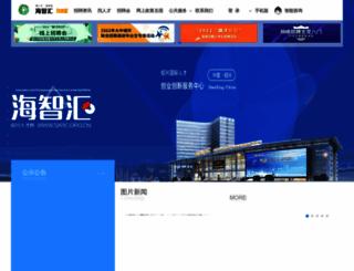 sxrc.com.cn screenshot