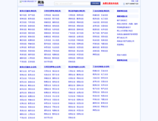 sxsl.alibole.com screenshot