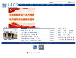 sxtyu.com screenshot