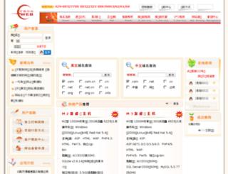sxweb.cn screenshot