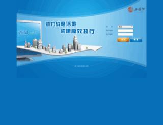 sxxfj.cn screenshot