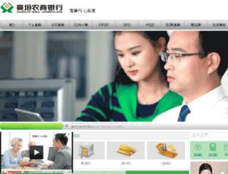 sxxrcb.com screenshot