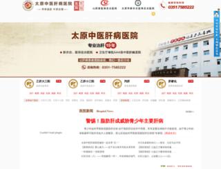 sxzygb.com screenshot