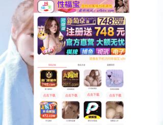 sxzyjx.com screenshot