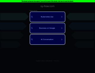 sy-hsw.com screenshot