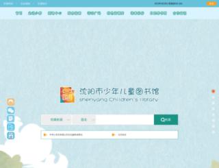 sy-st.net screenshot
