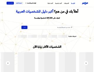 sy.aliqtisadi.com screenshot