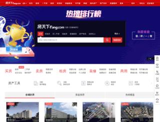 sy.fang.com screenshot