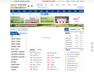 sy.zgny.com.cn screenshot