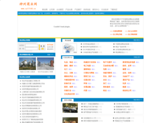 sy15168.cn screenshot
