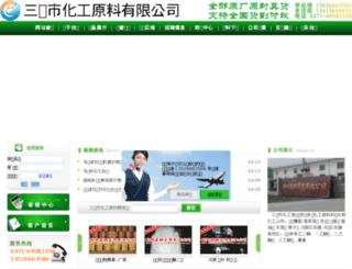 sya.cmxx.com screenshot