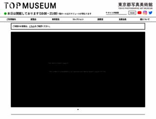 syabi.com screenshot