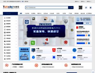 syc.toocle.com screenshot