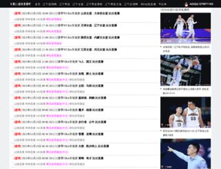 sydjqm.com screenshot