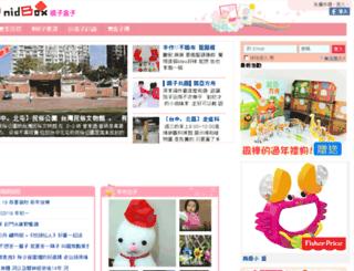 syeslulu0614.nidbox.com screenshot