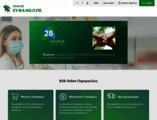 syfanope.gr screenshot