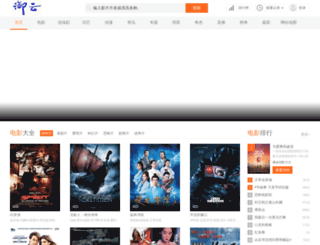 syhunli.com screenshot