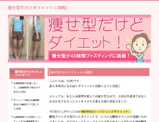 syifa-pasutri.com screenshot