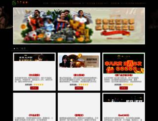 sylexsl.com screenshot
