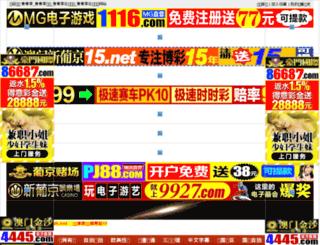 sylsfbzj.com screenshot