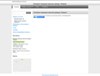 syltana.com.ua screenshot