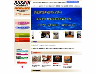 sym-dskn.com screenshot