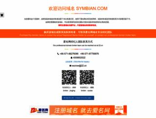 symbian.com screenshot