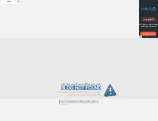 symbian5.roomfa.com screenshot