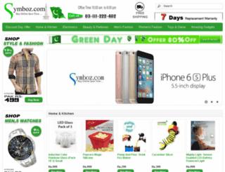 symboz.com screenshot