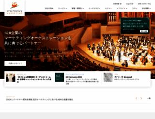 symphony-marketing.co.jp screenshot