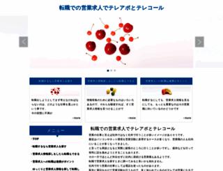 symplexcourier.com screenshot