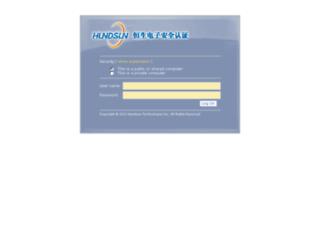 synergy.hundsun.com screenshot
