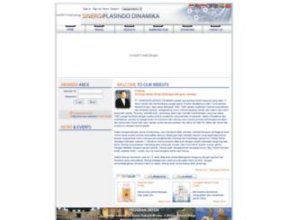 synergyplus2u.com screenshot