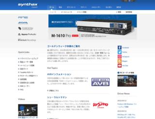 synthax.jp screenshot
