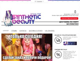 syntheticbeauty.ru screenshot