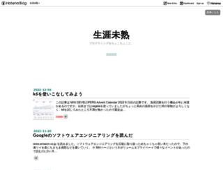 syossan.hateblo.jp screenshot