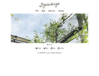 syozikiya.co.jp screenshot