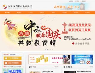 syrcbank.com screenshot