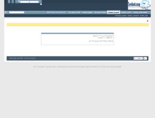 syrdent.com screenshot