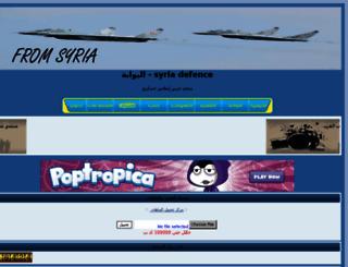 syria-defence.foruma.biz screenshot