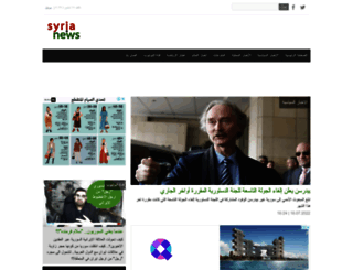syria.news screenshot