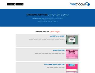 syriagood.yoo7.com screenshot