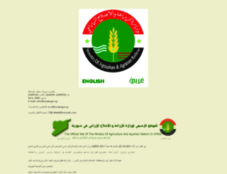 syrian-agriculture.org screenshot