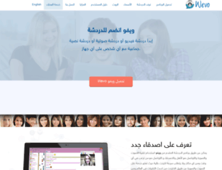 syriaroom.com screenshot