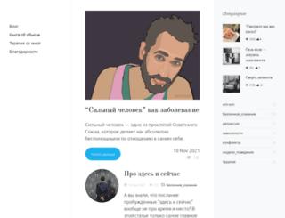 syroeshka.ru screenshot