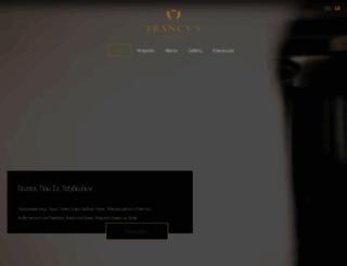 syrosfrancyevents.gr screenshot