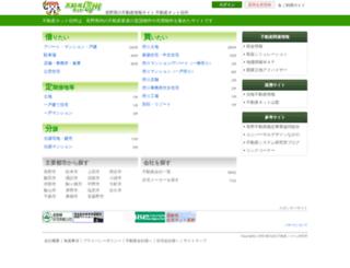 sys-ken.co.jp screenshot