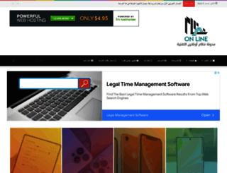 sys-on.net screenshot