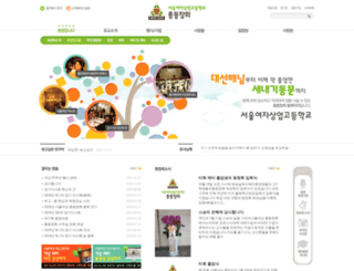 sys.or.kr screenshot